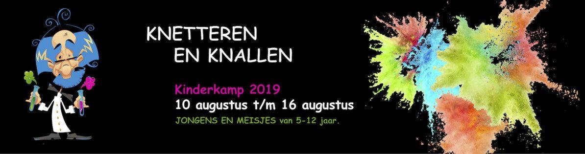 Kinderkamp Eindhoven